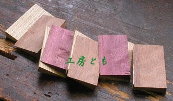 1209-121.jpg