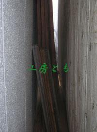 20100323-048.jpg
