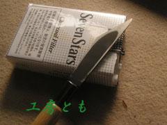 20100824-078.jpg