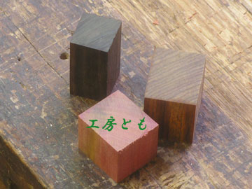 20101018-134.jpg