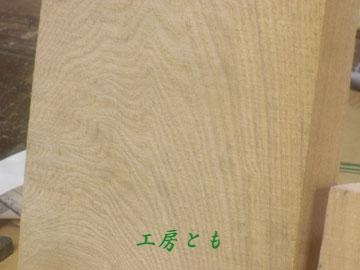 20110211-061.jpg