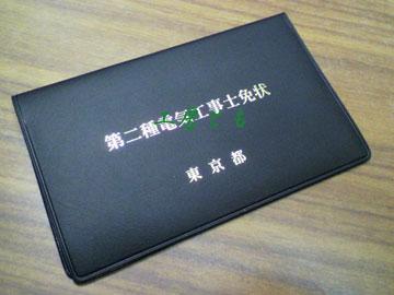 20110222-40000.jpg