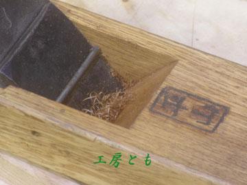 20110401-039.jpg