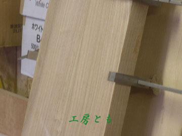 20110624-130.jpg