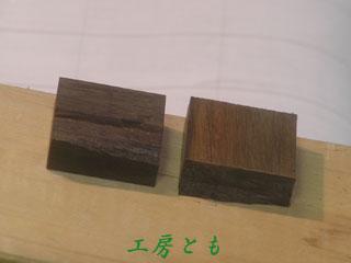 20110906-032.jpg