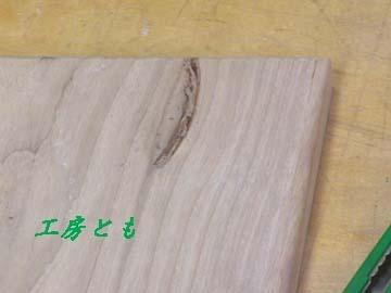 20111115-043.jpg