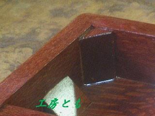 20111125-131.jpg