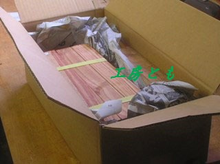 20111129-001.jpg