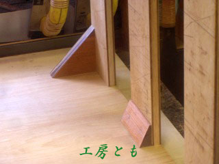 20120113-035.jpg