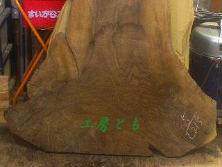 20120316-008.jpg