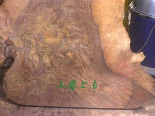20120316-014.jpg