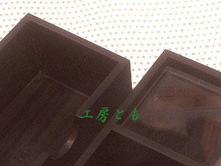 20120717-043.jpg