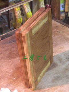 20120720-(11).jpg