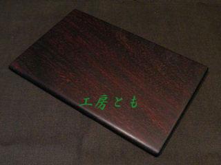 20120727-074.jpg