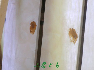 20120803-013.jpg