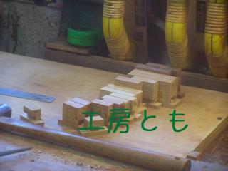 20170503_02.JPG