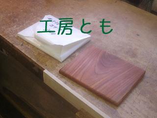 20170509_14.JPG