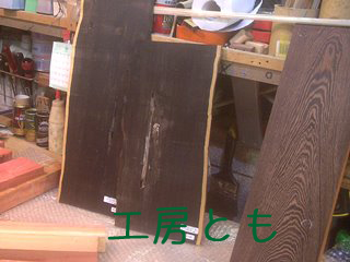 20170521_01.JPG