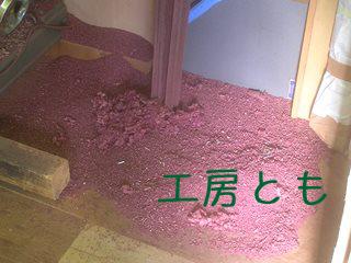 20170630_02.JPG