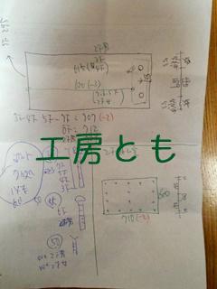 20170923_01.JPG