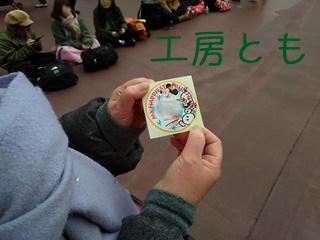 20171230_03.jpg