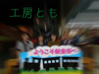 20171230_08.JPG