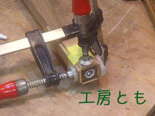 20160709_2.jpg