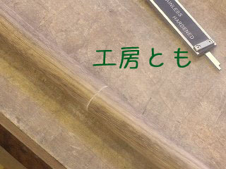 20160709_5.jpg