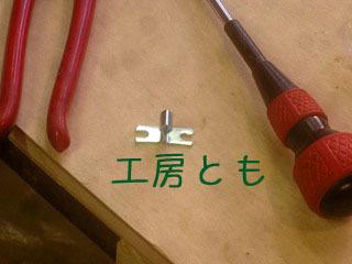 20160910_09.JPG