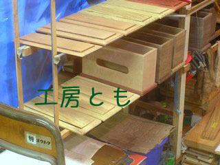 20161003_09.jpg