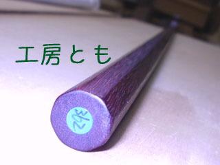 20161101-06.JPG