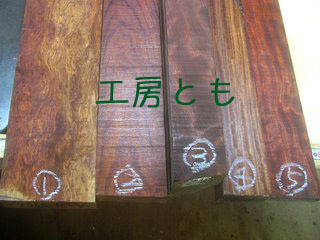 20161107_09.JPG