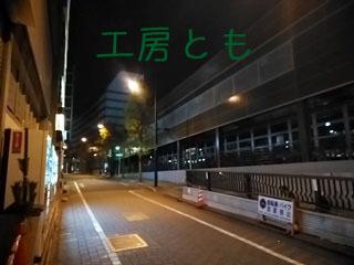 20170103_02.jpg