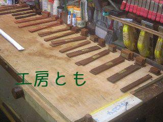 20170325_07.JPG